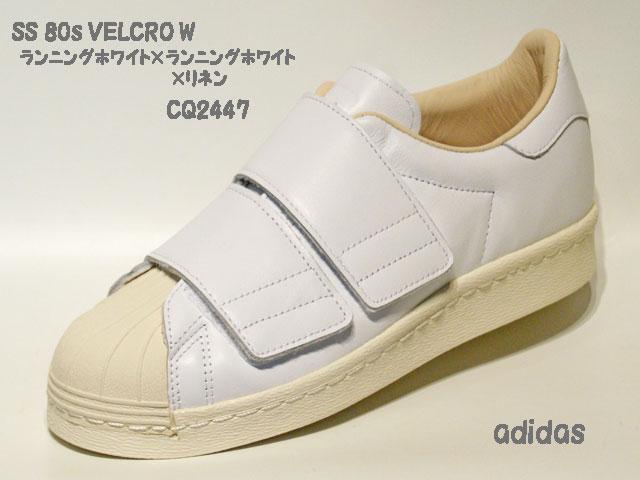 finest selection 303ed f2dba アディダス☆ウィメンズスニーカー【adidas】スーパースター80s ベルクロ (SS 80s VELCRO) W / ランニングホワイト×リネン /  CQ2447