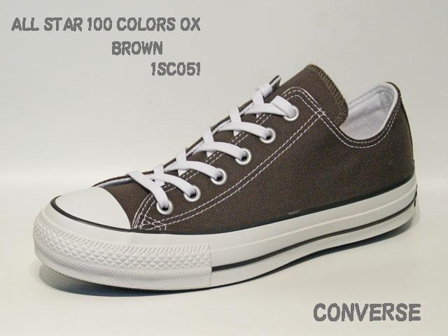34da4990841c コンバース☆スニーカー CONVERSE オールスター 100 カラーズ (ALL STAR 100 COLORS) OX   BROWN  (ブラウン)   1SC051