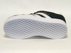 アディダス☆キッズスニーカー【adidas】GAZELLE C / コアブラック×ランニングホワイト×ゴールドメット / BB2507