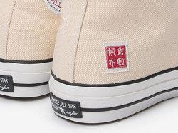 コンバース☆スニーカー【CONVERSE】オールスター 100 クラシキハンプ(KURASHIKI-HANPU) HI / WHITE / 1CK953