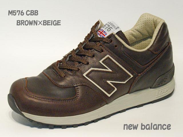 67fc3416fa10c ニューバランス☆スニーカー【new balance】M576 CBB / BROWN×BEIGE (ブラウン×ベージュ)