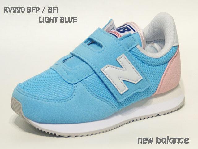 d1b00c6d7909a ニューバランス☆ベビー &キッズスニーカー【new balance】KV220 BFP (BFI) / LIGHT BLUE